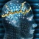 Электрическая стимуляция мозга повышает упорство